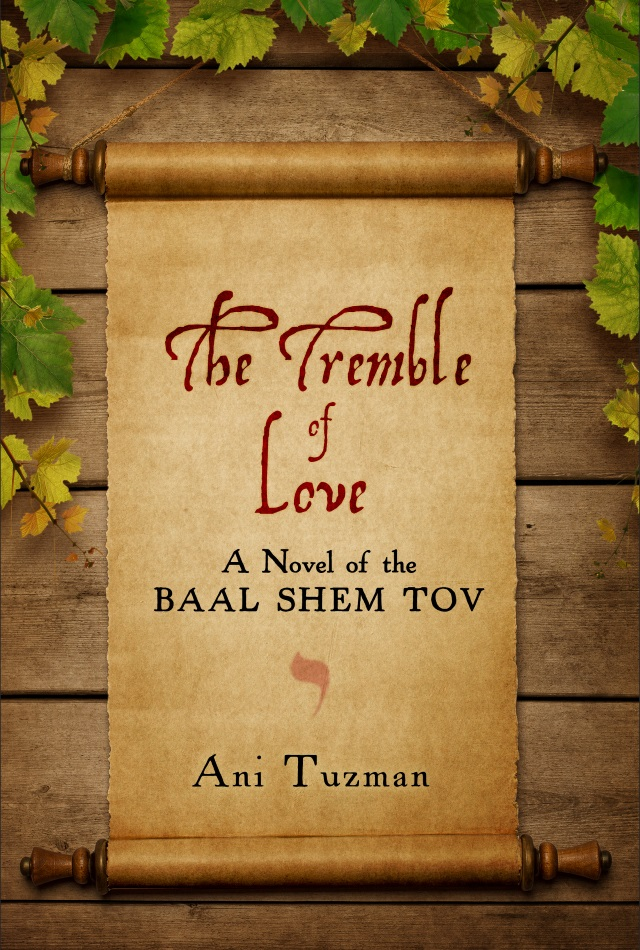 tremble-of-love-cover-flat-640x950