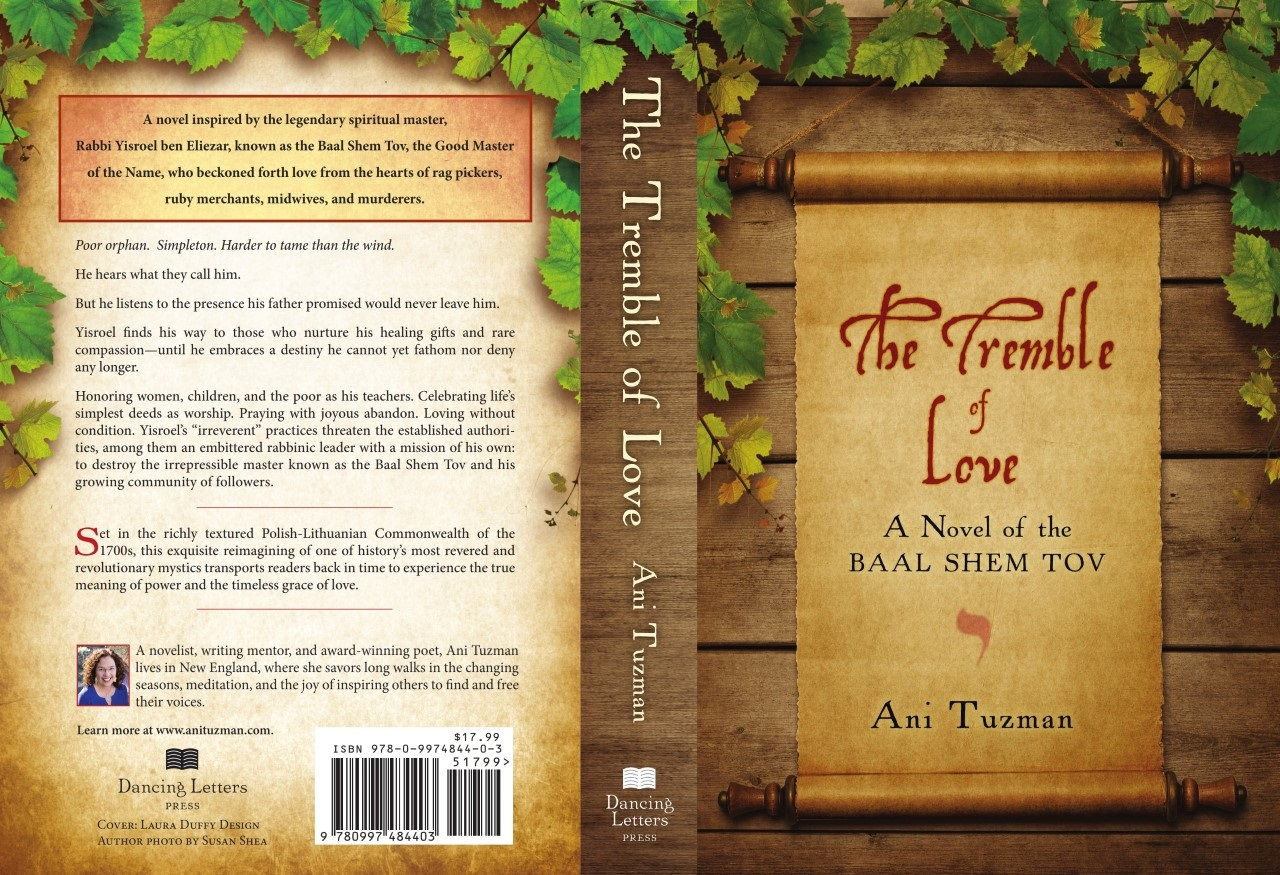 Tremble of Love Full Cover