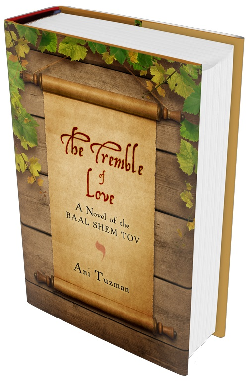 tremble-of-love-cover-3d